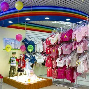 Детские магазины Ревды
