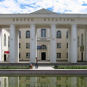 Дворцы и дома культуры Ревды