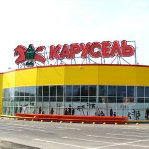 Гипермаркеты Ревды