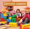 Детские сады в Ревде