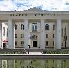 Дворцы и дома культуры в Ревде