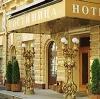 Гостиницы в Ревде