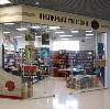 Книжные магазины в Ревде