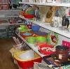 Магазины хозтоваров в Ревде
