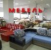 Магазины мебели в Ревде