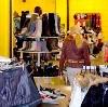 Магазины одежды и обуви в Ревде