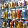 Парфюмерные магазины в Ревде