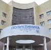 Поликлиники в Ревде