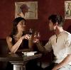 Рестораны, кафе, бары в Ревде