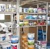 Строительные магазины в Ревде