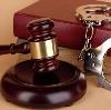 Суды в Ревде