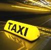 Такси в Ревде