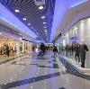 Торговые центры в Ревде