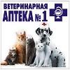 Ветеринарные аптеки в Ревде