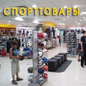 Спортивные магазины Ревды