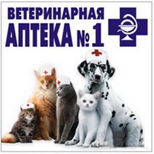 Ветеринарные аптеки Ревды