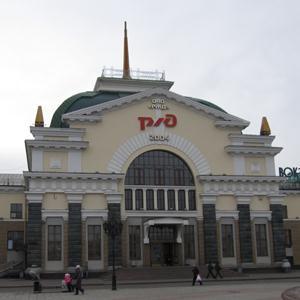 Железнодорожные вокзалы Ревды